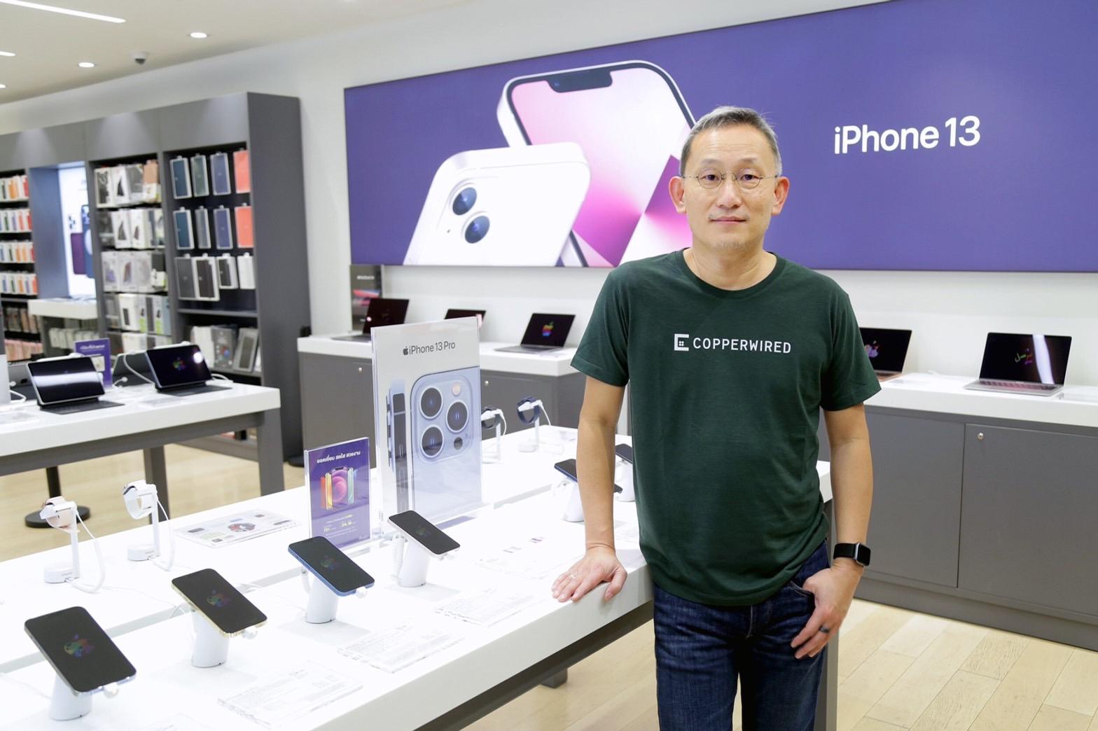 CPW เผย iPhone 13 ลูกค้าแห่จองล้น หนุนงบ Q4/64 ดีสุดของปี