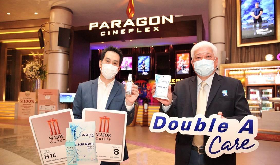 MAJOR - ดั๊บเบิ้ลเอ มอบผลิตภัณฑ์ Double A Care ให้กับลูกค้า